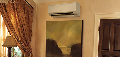 example of how ductless air conditioner or heat pump looks on wall